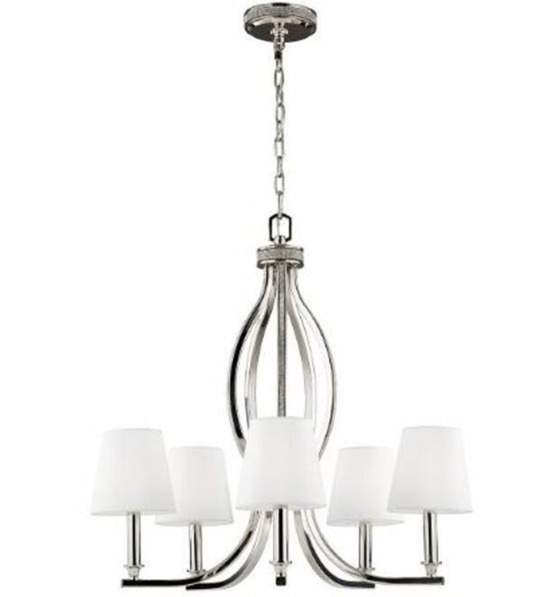 ELSTEAD LIGHTING Pave FE/PAVE5 5024005326717